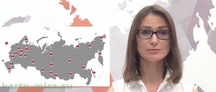 карта мир альфа банк отзывы