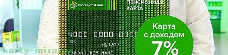 кредитный без справок