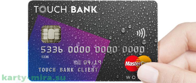 touch bank кредитная карта отзывы