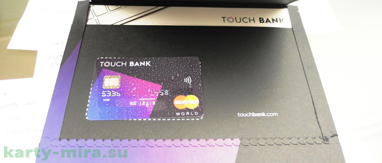 touch bank кредитная карта условия