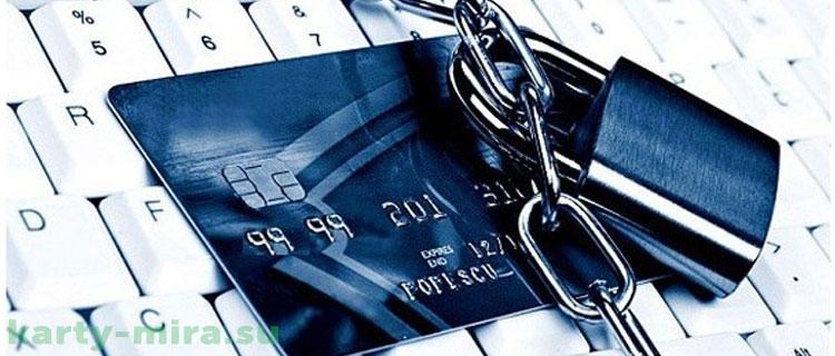 что делать если заблокировали кредитную карту сбербанка за просрочку