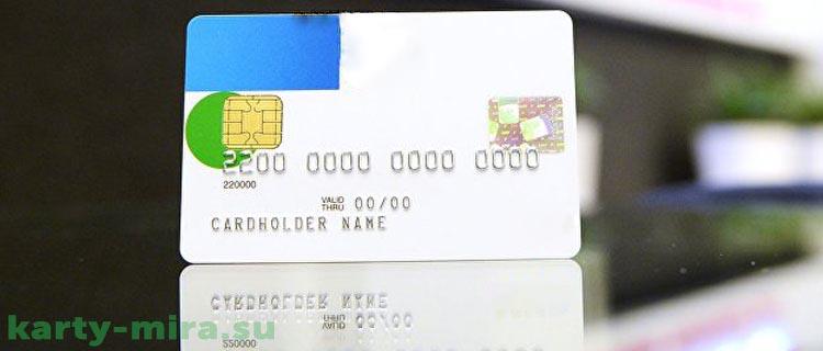 досрочное погашение кредита последствия