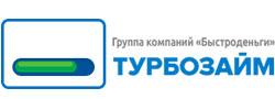 Онлайн кредит в Турбозайм